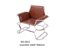 luxury room chair